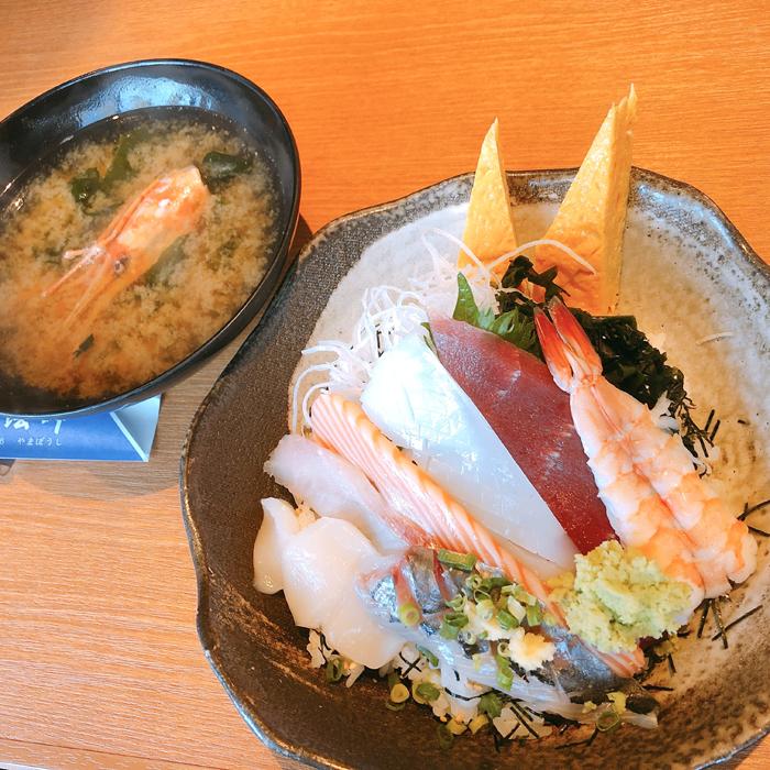 【益子焼】刷毛目のたたら作りの変形盛り鉢【単品1枚】
