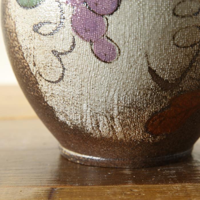 【益子焼】 花瓶 花器 フラワーベース 高さ15cm  丸く膨らませた壺 小さめ 一点物 【布目ぶどう模様 単品1個】