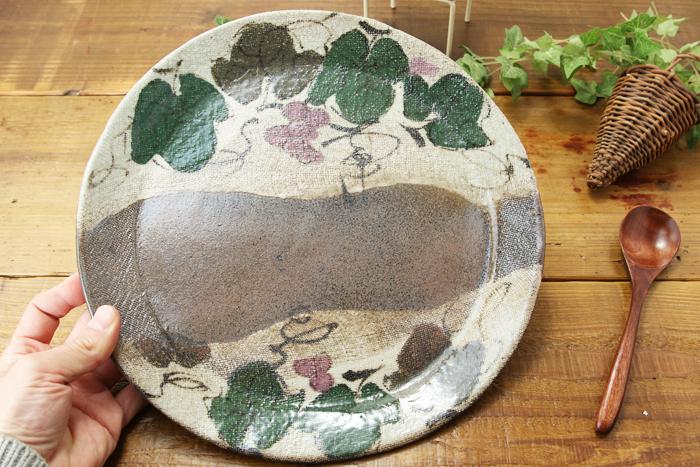ワンプレートランチにも最適!たたら作りの大皿オードブルプレート【布目ぶどう・単品1枚】
