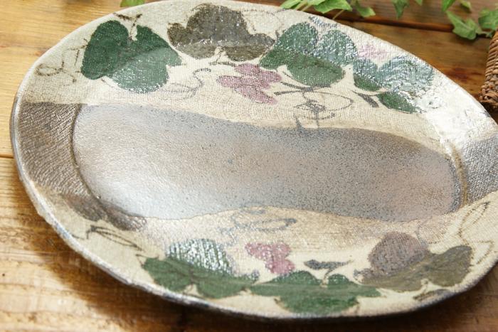 【益子焼】ワンプレートランチにも最適!たたら作りの大皿オードブルプレート【布目ぶどう・単品1枚】