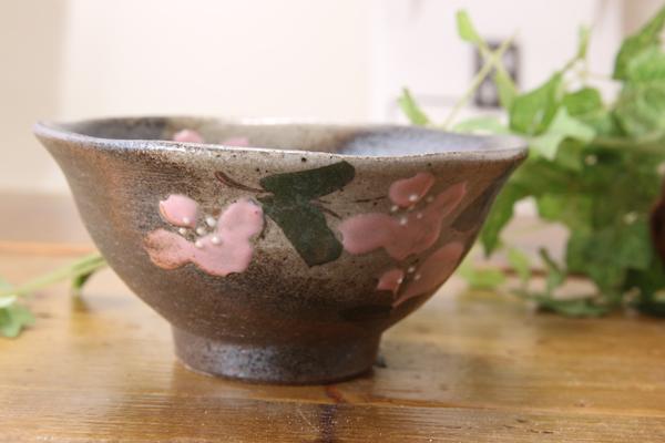【益子焼】花水木ピンクのご飯茶碗【開いた形・サイズ小・単品1個】