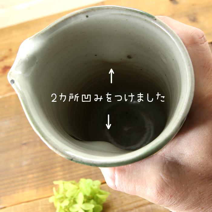 【益子焼】水差しピッチャー 優しい風合いのつばきシリーズ ストレート形のシンプルデザイン【単品1個】