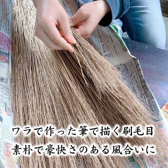 【益子焼】刷毛目の蕎麦ちょこ【単品1個】