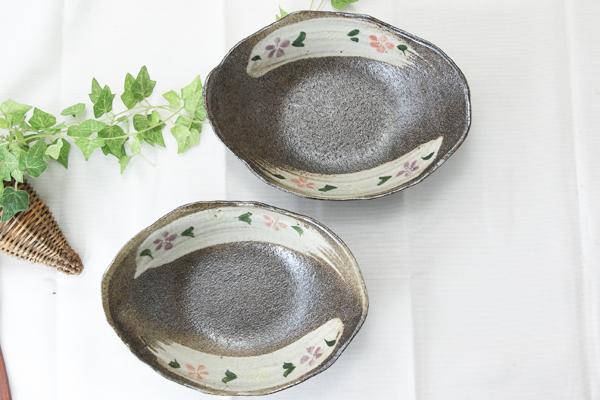 【益子焼】深さがたっぷりあるお皿☆カレーやサラダボウルに!たたら変形楕円の深鉢【炭化焼さくら3色・単品1枚】