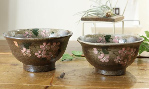 【益子焼】さくらの夫婦茶碗・開いた形