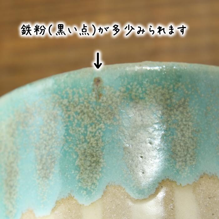 【益子焼】釉シリーズ レトログリーンの象嵌マグカップNEW【単品1個】