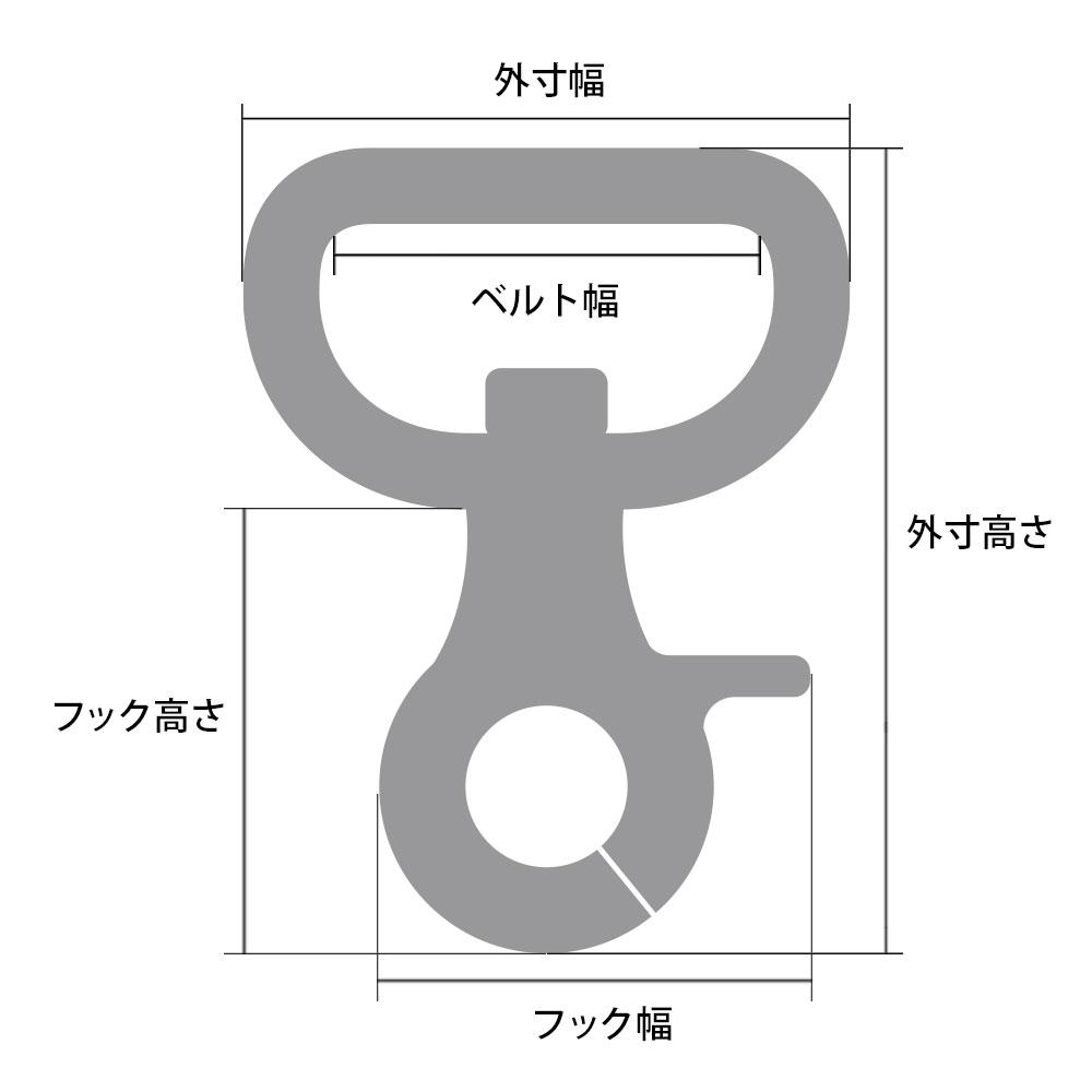 H107〜112 / OK-713 つまみナスカン 15〜40mm / N 〈2個〉