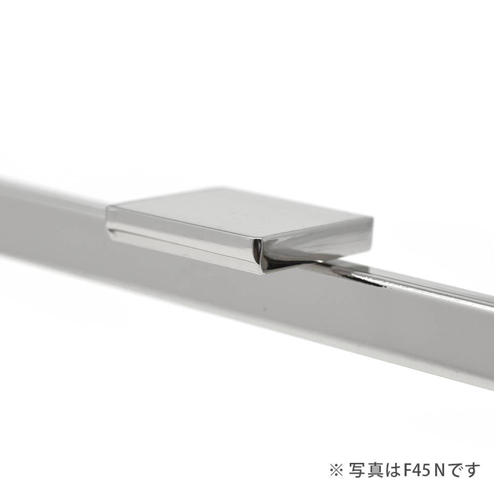 【SALE品】F46 / 18cm 角丸型 がまぐち口金 平頭 Dカン付 / N