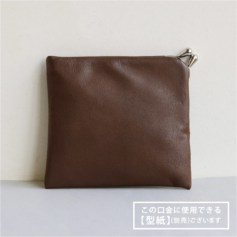 F82 / 10.5cm L型 天溝 がまぐち口金 / B[1〜9本]