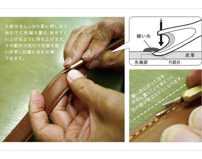 U703 / 糸切り職人 / 真鍮製 〈1個〉
