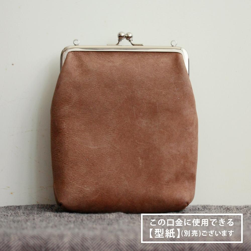 【限定入荷】F102 / 12cm 角丸型 がまぐち口金 バット玉 / AT