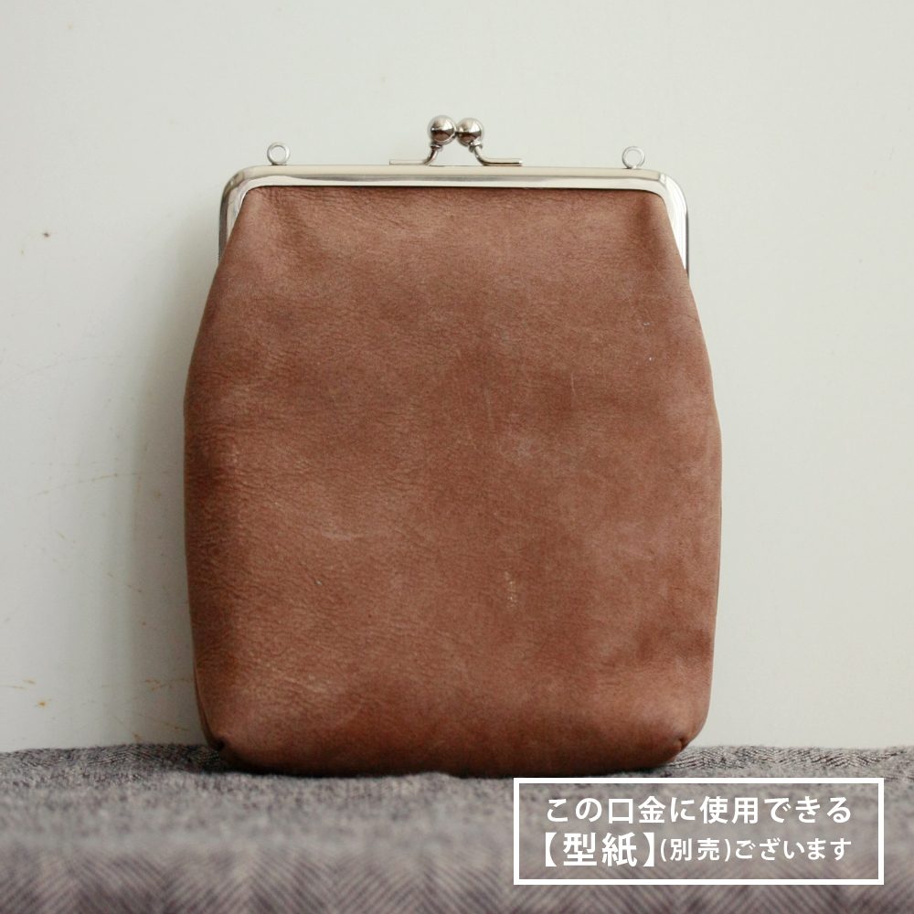 F23 / 12cm 角丸型 がまぐち口金 / N[1〜9本]