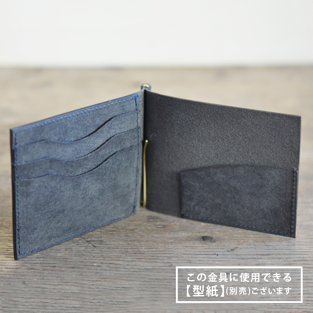 Y123 / No.2567 札バサミ金具 8.9cm  / GMB 〈1個〉