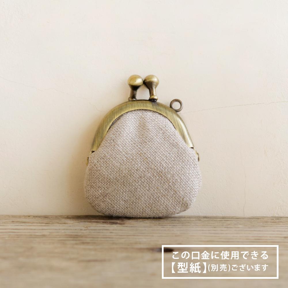 F78 / 3.6cm 豆丸 がまぐち口金 / ATS[1〜9本]