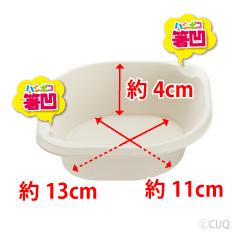 持ちやすいボウル 6枚(10個セット)