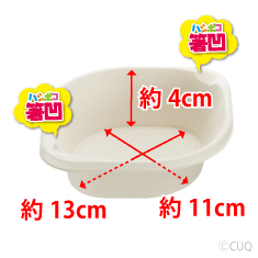持ちやすいボウル 6枚(5個セット)