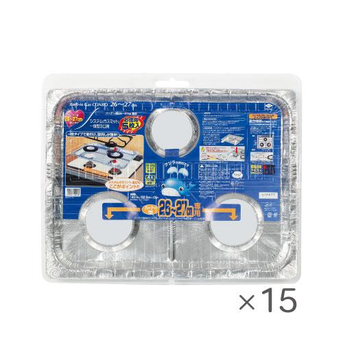 システムガスマット 一体型 お徳用 5枚(15個セット)