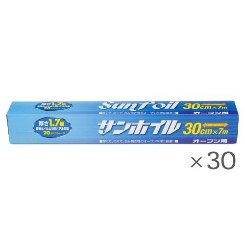 サンホイル ワイド オーブン用 7M(30本セット)
