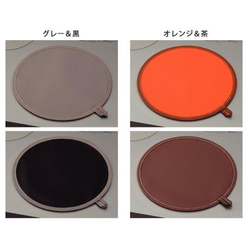 IHマット NEZU/KURO SHU/SHA