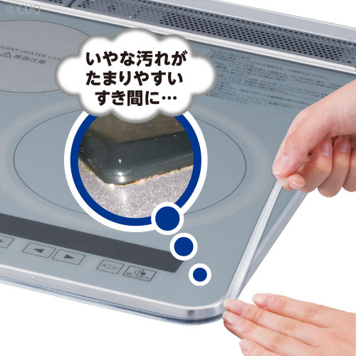 IH&ガスコンロ フレームカバー NEW フリーサイズ