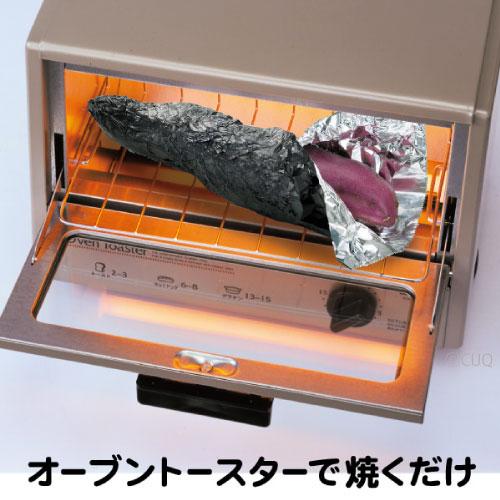 石焼きいも黒ホイル 6m(60本セット)