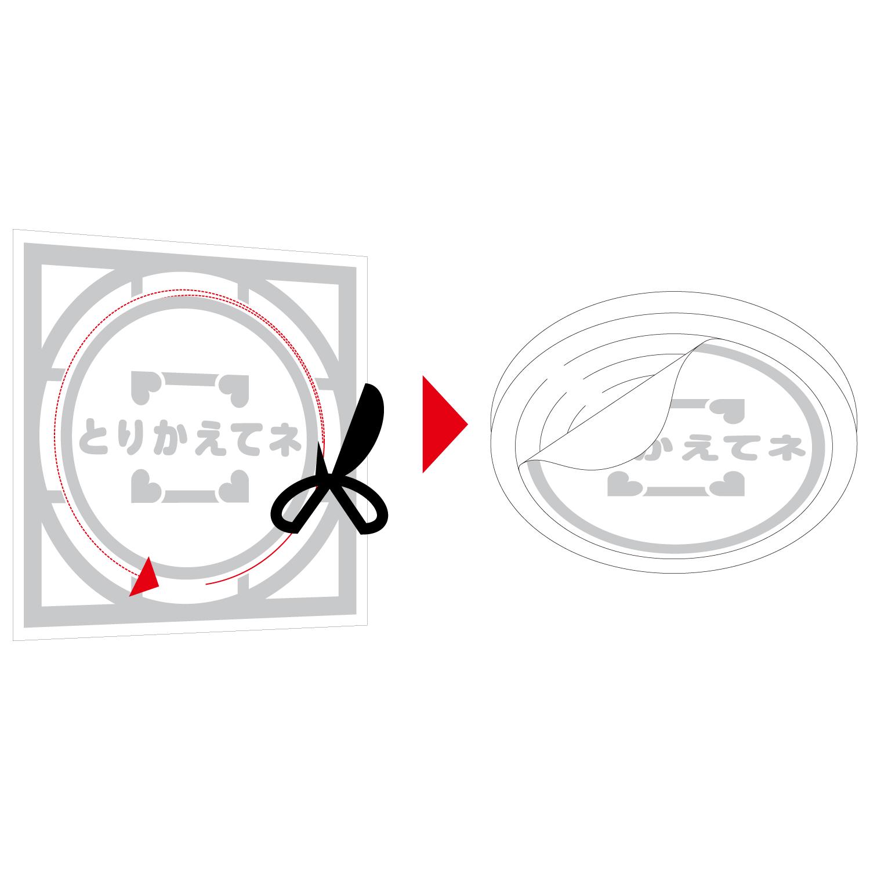 パッと貼るだけ ホコリとりフィルター 換気扇用 15cm6枚入(10個セット)
