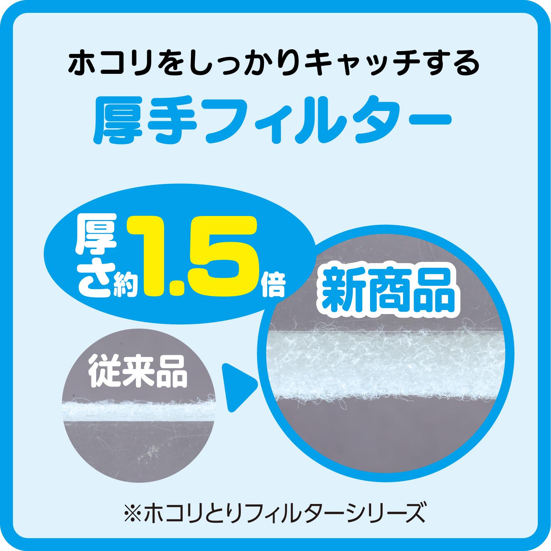 パッと貼るだけ ホコリとりフィルター 換気扇用 30cm 5枚(10個セット)