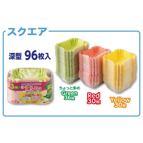 たっぷり お徳用3倍 深いぃおべんとケース(10個セット)