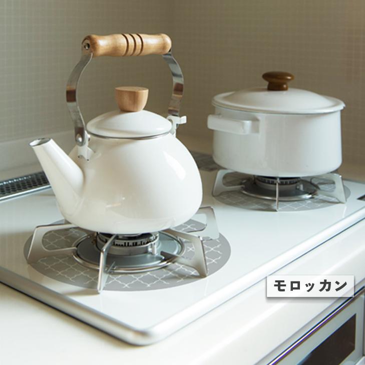 ガスマットリングソフト 2枚入 大理石グレイ/モロッカン