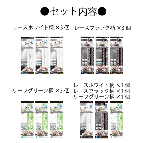 (送料無料)水はね防止 シンク用 シンクプレート 3個セット ホワイト/ブラック/グリーン SinkPlate   水はね 水撥ね シンク キッチン モノトーン インテリア レース