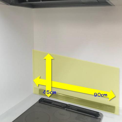 油がサッと拭き取れる壁面シート 透明 45cm×90cm 1枚入