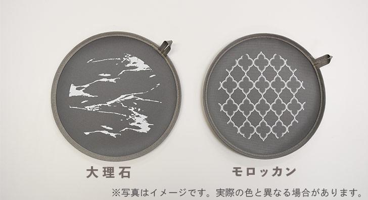 IHマットグレイ2枚 厚手  モロッカン/大理石