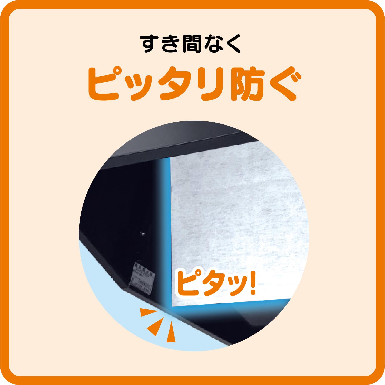 整流板付専用 パッと貼るだけフィルター(5個セット)