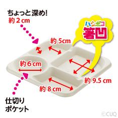 使いやすいプレート スクエア 5枚(10個セット)