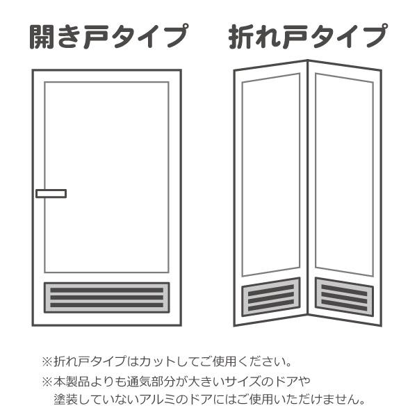ホコリとりフィルター お風呂のドア用 3枚 (10個セット)