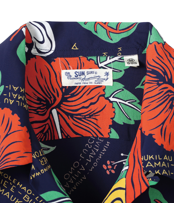 "入荷待ち / Lot No. SS38332 / RAYON HAWAIIAN SHIRT ""ROMANTIC HAWAIIAN NICKNAMES"""