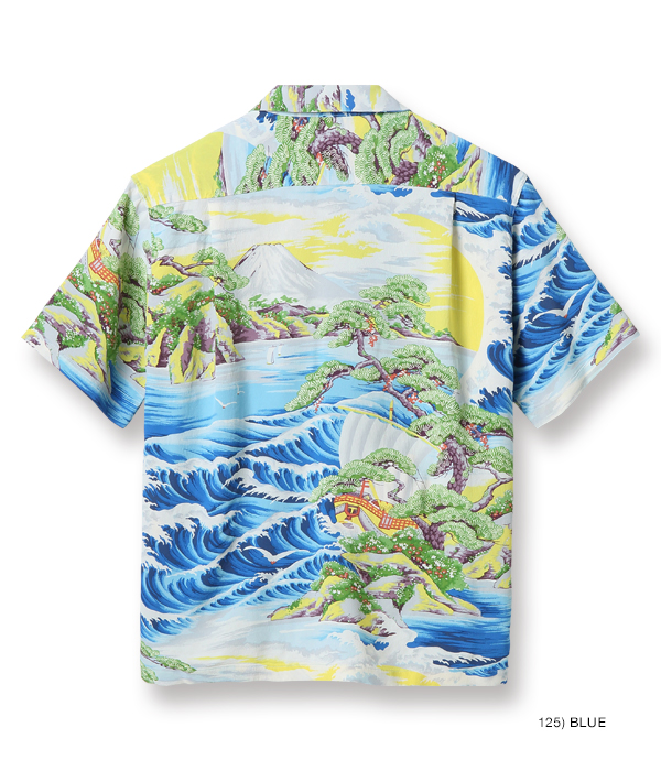 "Lot No. SS38317 / RAYON HAWAIIAN SHIRT ""LAND OF RISING SUN"""