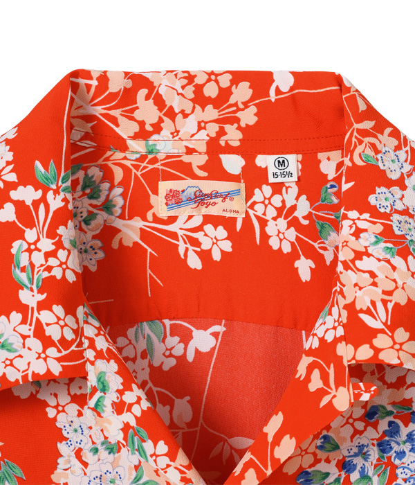 "Lot No. SS38319 / RAYON HAWAIIAN SHIRT ""CHERRY BLOSSOMS"""