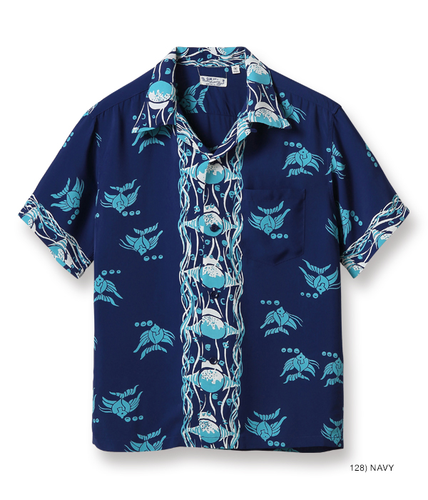 "Lot No. SS38576 / RAYON HAWAIIAN SHIRT ""TROPICAL FISH"""