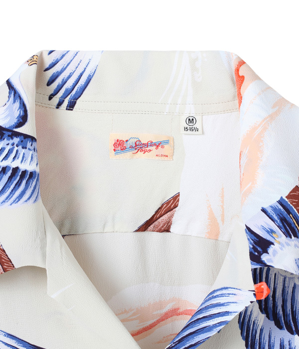 "Lot No. SS38329 / RAYON HAWAIIAN SHIRT ""CORMORANT FISHING"""