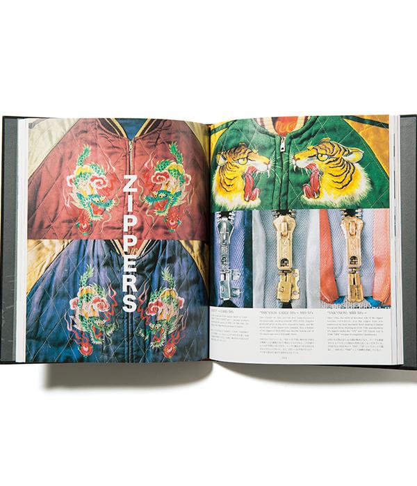 "Lot No. TT01840 / Embroidered Souvenir Jackets Book ""JAPAN JACKET"""