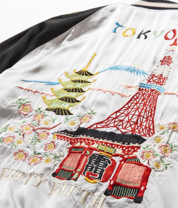 "Lot No. TT14632-119 / ""KOSHO & CO."" SPECIAL EDITION SOUVENIR JACKET ""2020"" × ""1965"""
