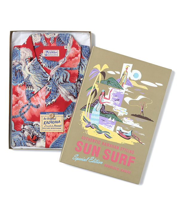 "Lot No. SS38201 / SUN SURF SPECIAL EDITION ""ONE HUNDRED TIGERS (百虎)"""