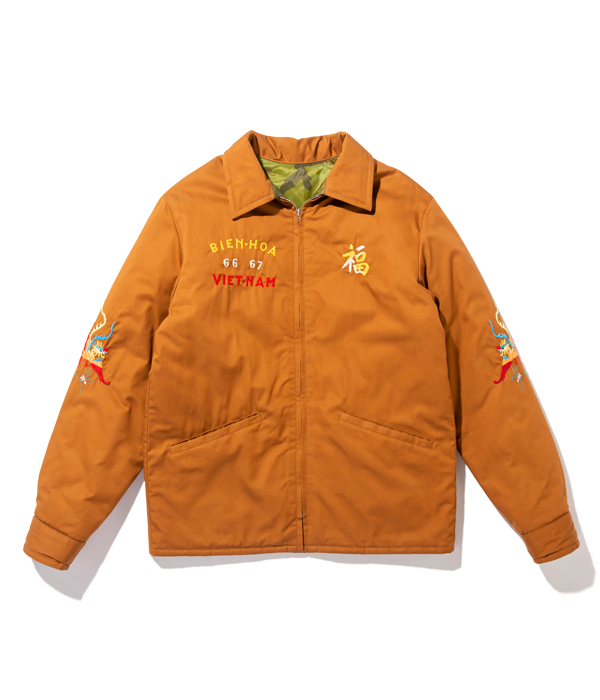 "Lot No. TT14656-138 / Mid 1960s Style Reversible Vietnam Jacket ""PARACHUTE"" × ""VIETNAM MAP"" (BROWN)"