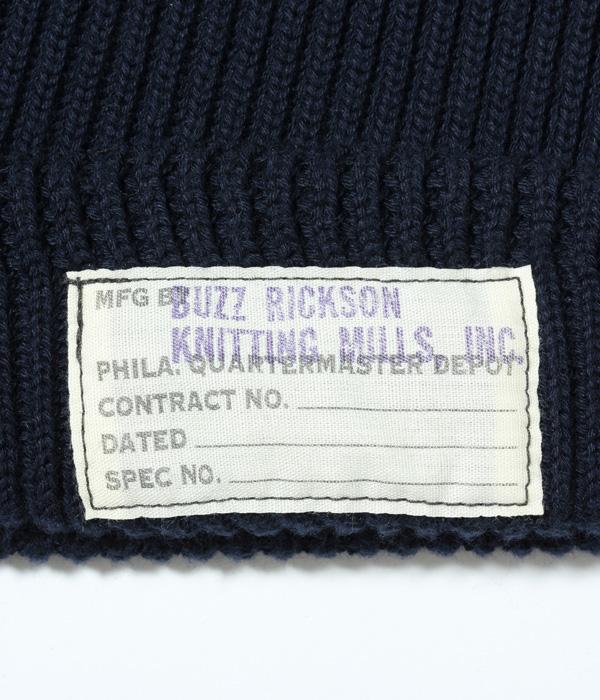 Lot No. BR02186 / WATCH CAP COTTON VERSION