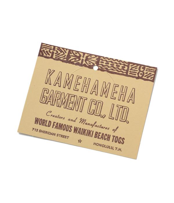 "Lot No. SS38680 / SUN SURF SPECIAL EDITION ""MAYOR OF KAUNAKAKAI"""