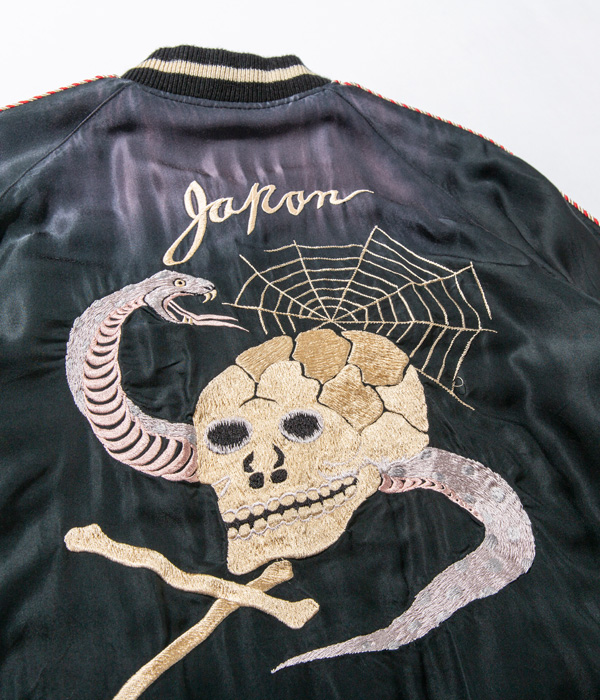 "Lot No. TT14653-119 / Mid 1950s Style Acetate Souvenir Jacket ""SKULL"" × ""DRAGON"" (AGING MODEL)"