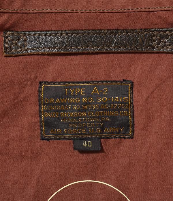 """Lot No. BR80583 / Type A-2 """"CONTRACT No. 27752 BUZZ RICKSON CLOTHING CO. """""""