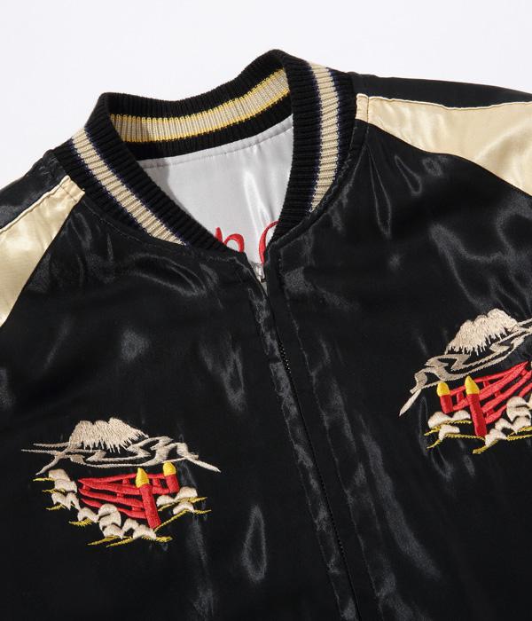 "Lot No. TT14892-190 / Early 1950s Style Acetate Souvenir Jacket ""ROARING TIGER"" × ""LANDSCAPE"""