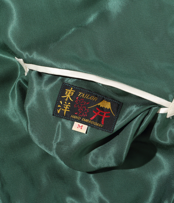 """Lot No. TT14893-145 / Early 1950s Style Acetate Quilted Souvenir Jacket """"DRAGON"""" × """"JAPAN MAP"""""""